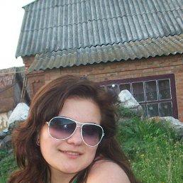 Ленуська, 25 лет, Бердичев