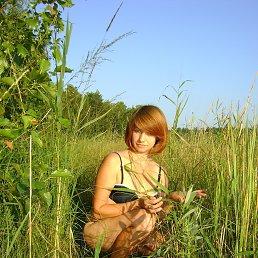 Оксана, 36 лет, Юрино