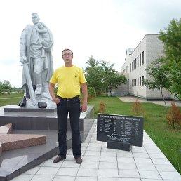 Дмитрий, 46 лет, Донской