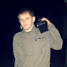 Виталик, 27 лет, Селидово