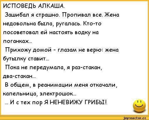 Анекдоты Про Пьяниц