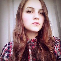 Karina, 21 год, Тернополь