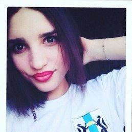 Кристина, 17 лет, Новосибирск