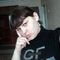 Юлия Монахова, 29 лет, Навашино