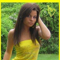 Водонаева, 29 лет, Махачкала