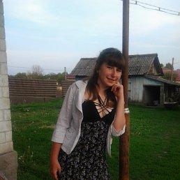 Julia, 23 года, Гусятин