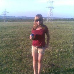 Людмила, 30 лет, Толбазы