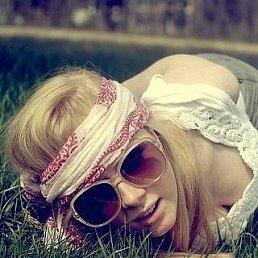 Татьяна, 28 лет, Борское