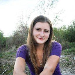 Ольга, 27 лет, Хмельник