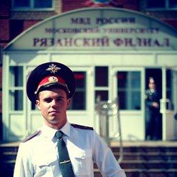 Дима, 29 лет, Новомичуринск