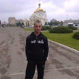 Андрій, 28 лет, Хоростков