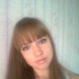 Мария, 25 лет, Сковородино