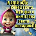 Фото Анютка, Самара, 29 лет - добавлено 8 октября 2012