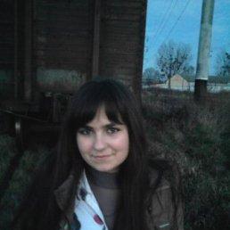 Віточка, 24 года, Дубно