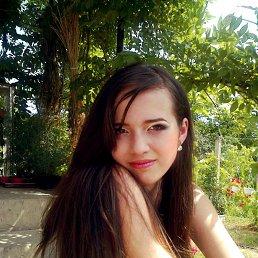 Анна, 25 лет, Самбор