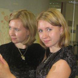 Вірусічка, 30 лет, Кременец