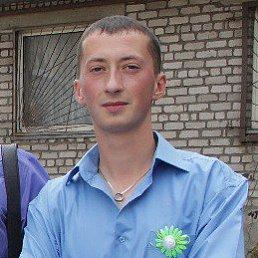 Максим, 32 года, Перевальск
