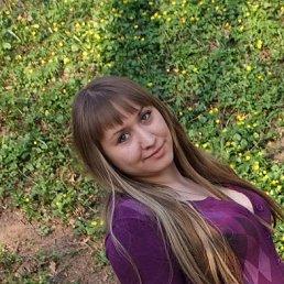 Кристиночка, Воронеж, 29 лет