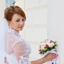 Екатерина, 33 года, Ижевск