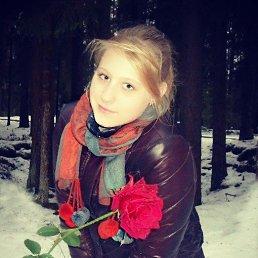 Анечка, 27 лет, Гагарин