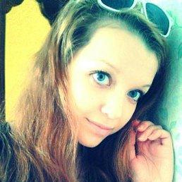 Маргарита, 21 год, Магадан - фото 5