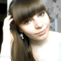 Леночка Нестерова, 24 года, Солнечногорск