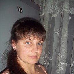 Алена, 36 лет, Беляевка