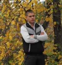 Дмитрий, 29 лет, Маркс