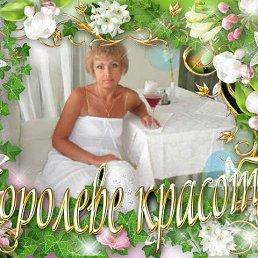 Людмила, , Мариуполь