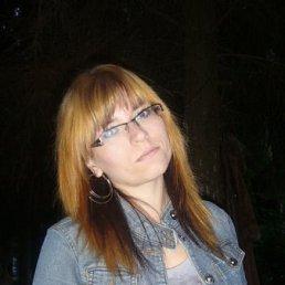 Катрэн, 32 года, Щербинка