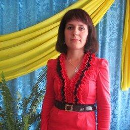 оксана, 37 лет, Скалат