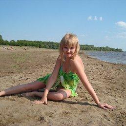 Екатерина, 28 лет, Нижнесортымский