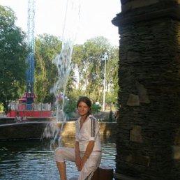 Юлия, 29 лет, Авдеевка