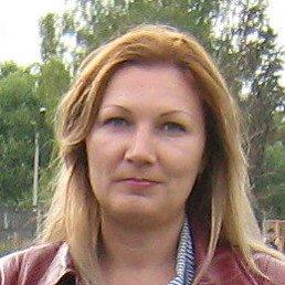 Наталия, 54 года, Рубежное