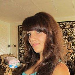 Виктория, 26 лет, Зимовники