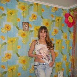 Марина Петровская, 45 лет, Чугуев