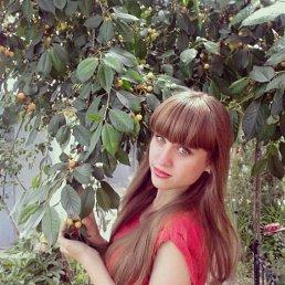 Дарья, Саратов, 26 лет
