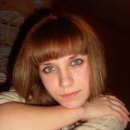 Anastasia, 29 лет, Каргасок