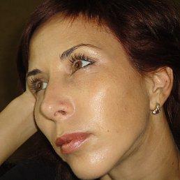 Наталья, 38 лет, Таврийск
