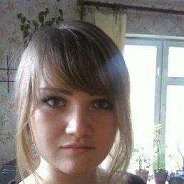 Светлана, 31 год, Санкт-Петербург