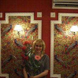 Наталья, 48 лет, Магнитогорск