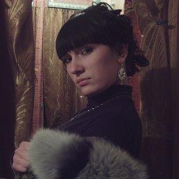 Ирина, 24 года, Свободный