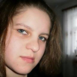 Natalie, 29 лет, Радивилов