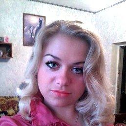 Виктория, 30 лет, Лубны