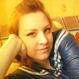 Анастасия, 29 лет, Сычевка