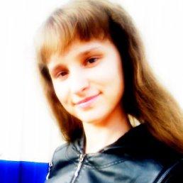 Алина, 25 лет, Купино