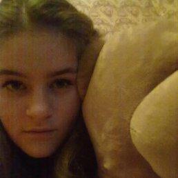 Анюта )_, 25 лет, Лобня