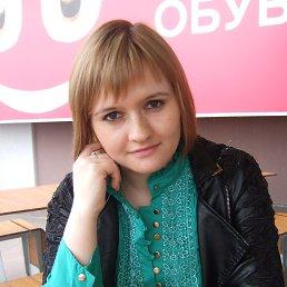 Анна Луценко, 29 лет, Серпухов