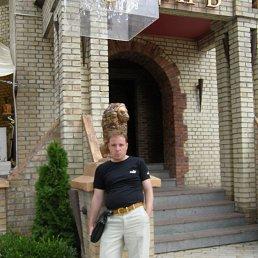 Виталий, 44 года, Краснокутск
