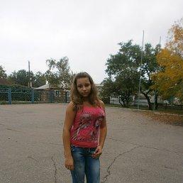 Виолета, 23 года, Мангуш (Першотравневое)